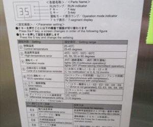 HP-3_R