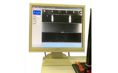 tvs-503 112