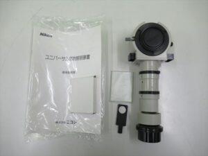 中古品/ユニバーサル落射照明装置/MBE12223