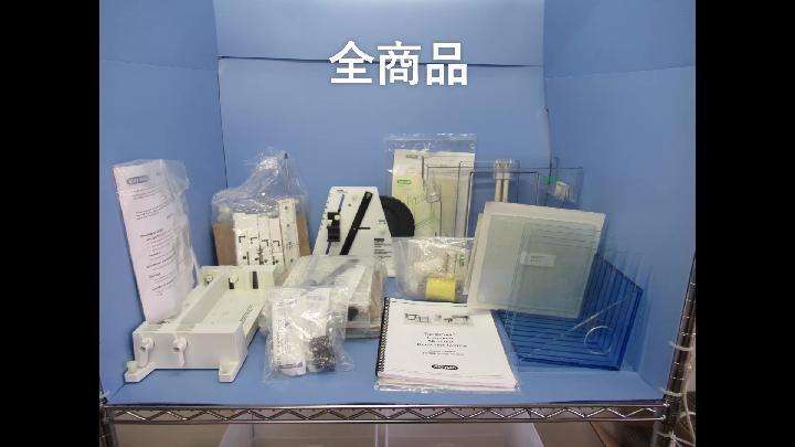 中古品/DCode ユニバーサルミューテーション検出システム/170-9080